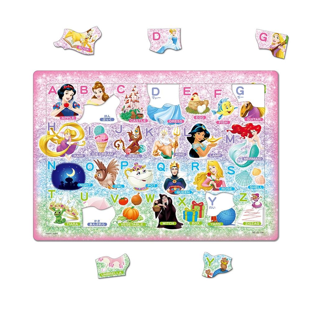 ディズニープリンセス めきめきチャイルドパズル 52ピース 「プリンセスとABCであそびましょ!」