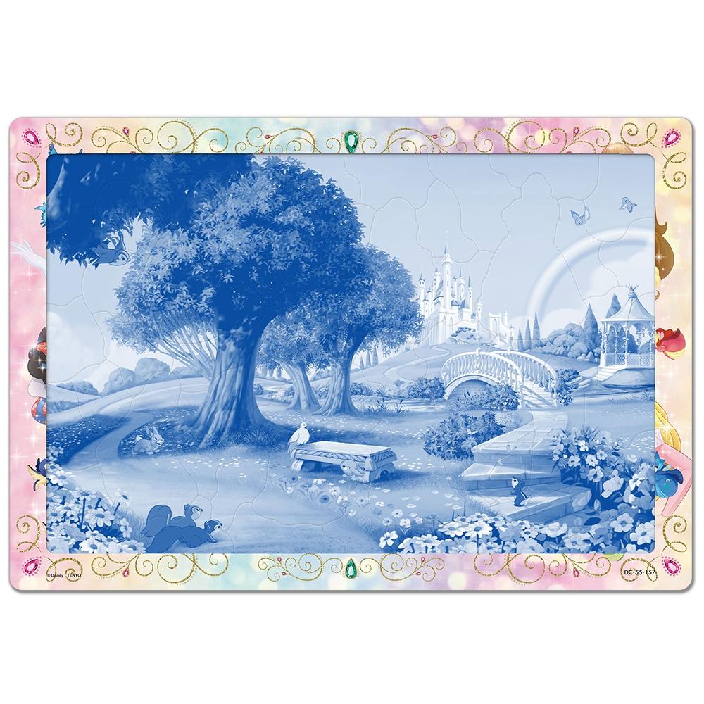 ディズニープリンセス チャイルドパズル できる!シリーズ 55ピース 「プリンセスごっこしましょ!」