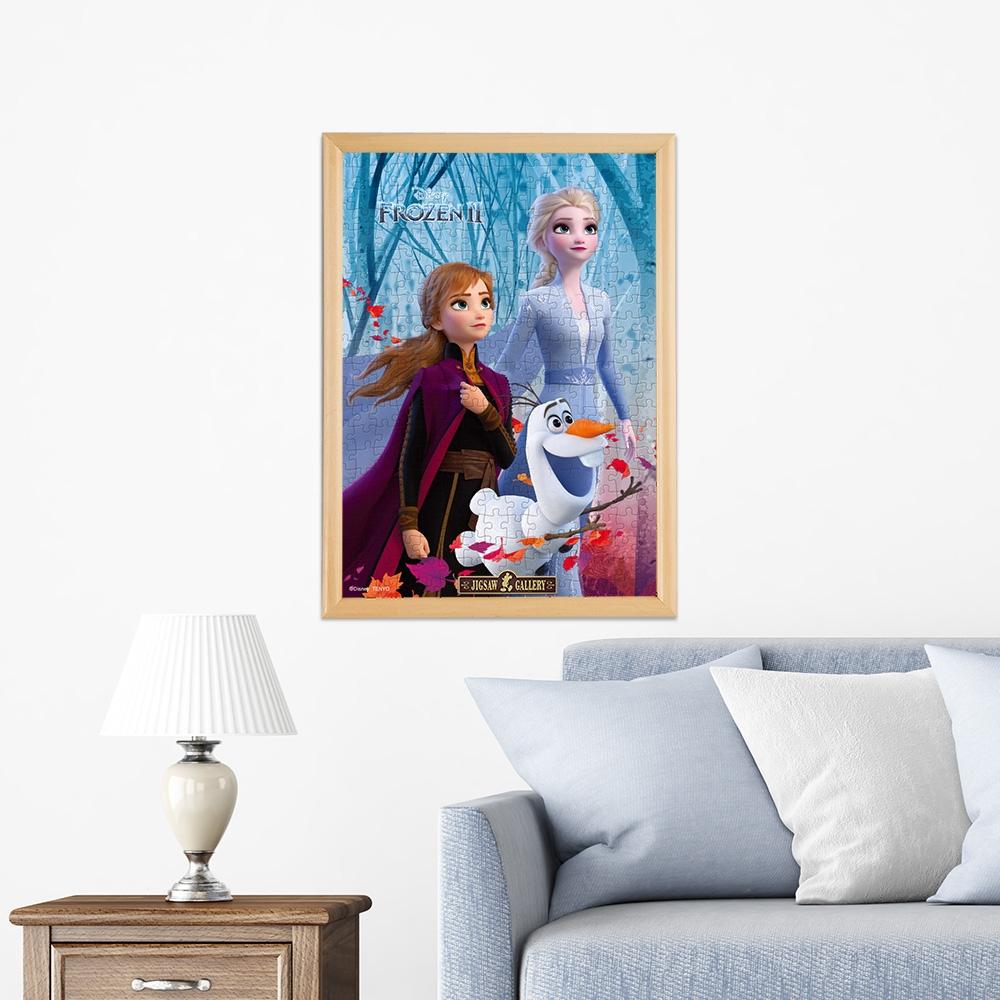 アナと雪の女王2 ジグソーパズル 300ピース 「 隠された秘密(アナと雪の女王2)」