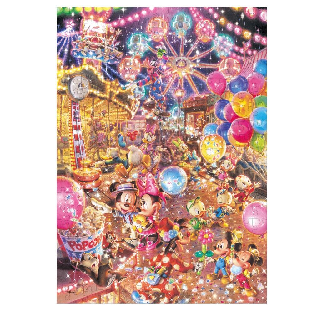 ミッキー&フレンズ  光る ジグソーパズル 300ピース 「トワイライト パーク」