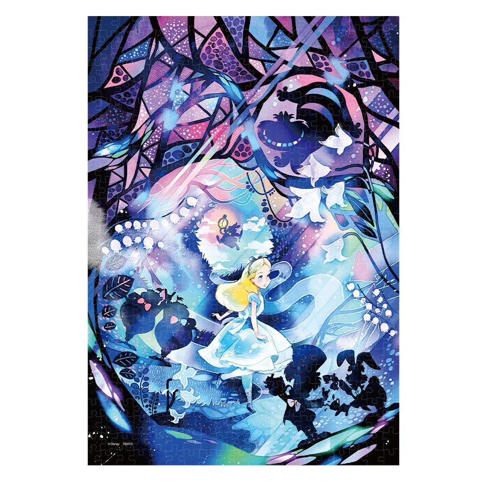 ふしぎの国のアリス ジグソーパズル ステンドアード ぎゅっと500ピース 光の色 影の色・シリーズ 「何処へいくの?(ふしぎの国のアリス)」