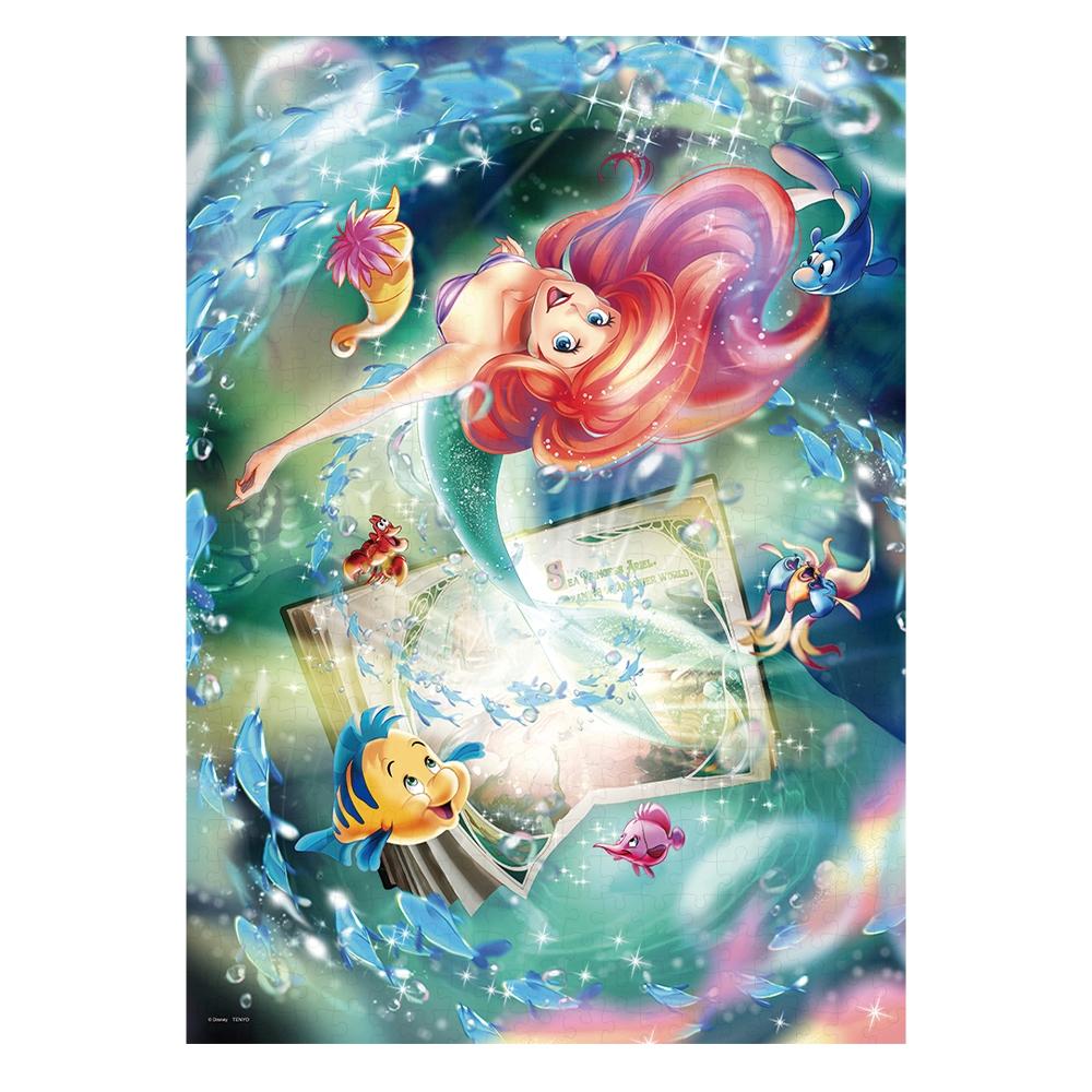 リトル・マーメイド ジグソーパズル 500ピース Once upon a timeシリーズ「 一途な愛の物語(リトル・マーメイド) 」