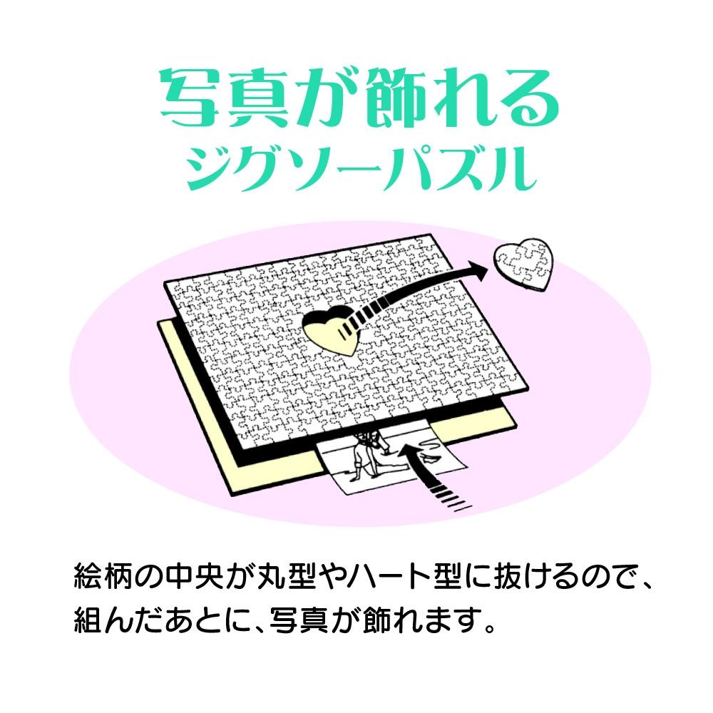 トイ・ストーリー ジグソーパズル 写真が飾れる 200ピース 「トイ・ストーリーの想い出」