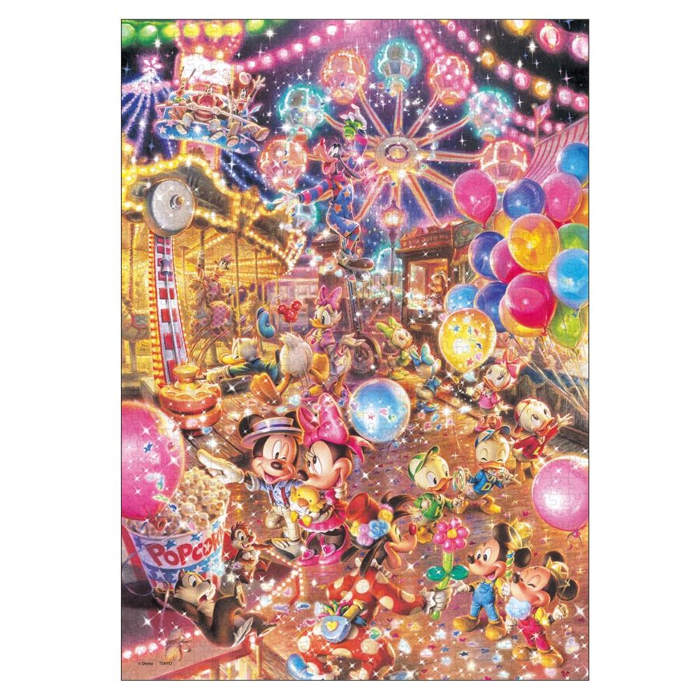 ミッキー&フレンズ ジグソーパズル 世界最小1000ピース 「トワイライト パーク」