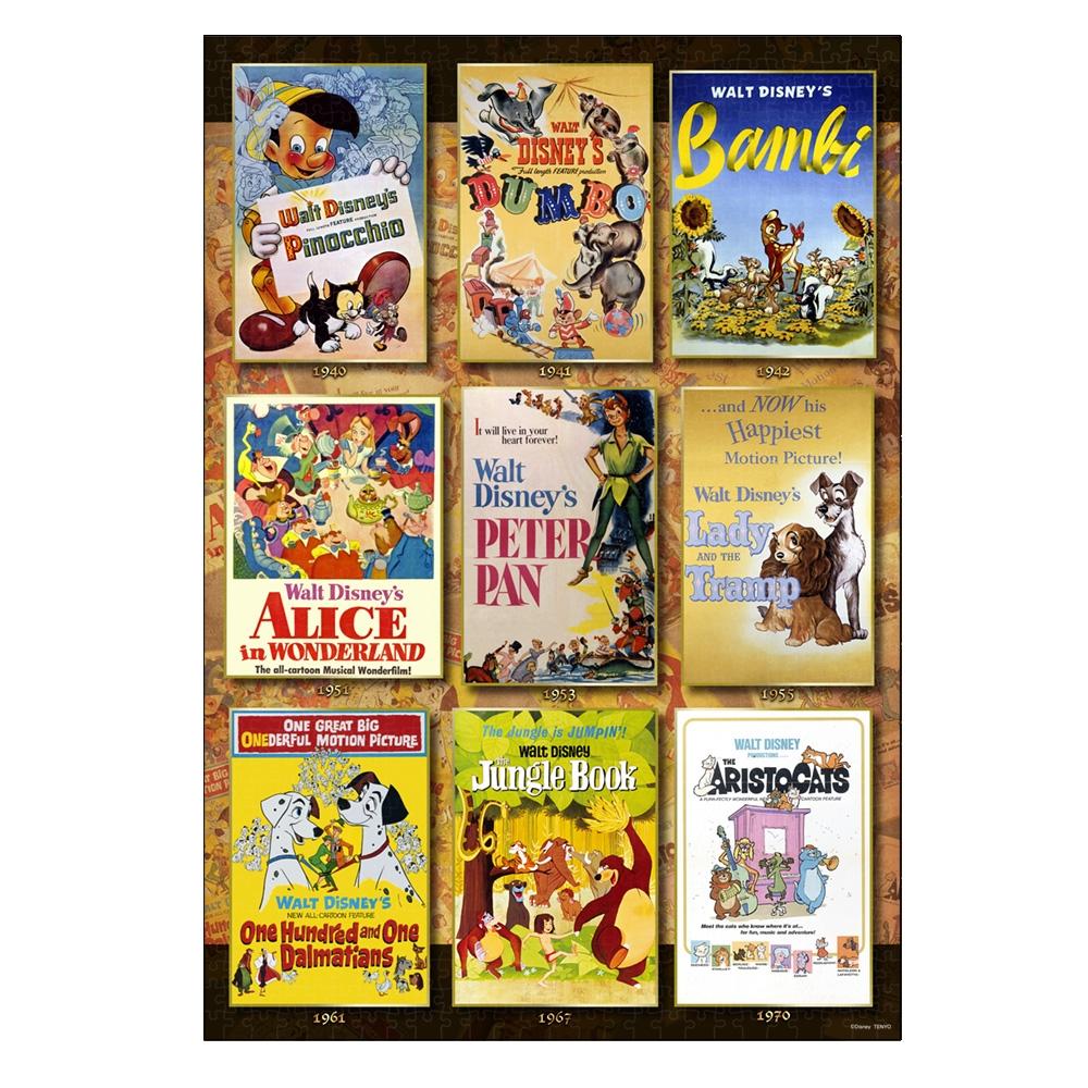 ディズニーオールキャラクター ジグソーパズル  1000ピース 「Movie Poster Collection Disney Animations」