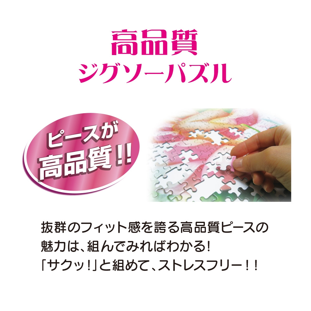 ピクサーオールキャラクター ジグソーパズル 1000ピース「ピクサーキャラクター/グレートコレクション」