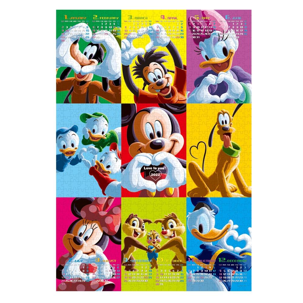 ミッキー&フレンズ  ジグソーパズル 1000ピース「Love to you!(2022年カレンダー ジグソーパズル)」