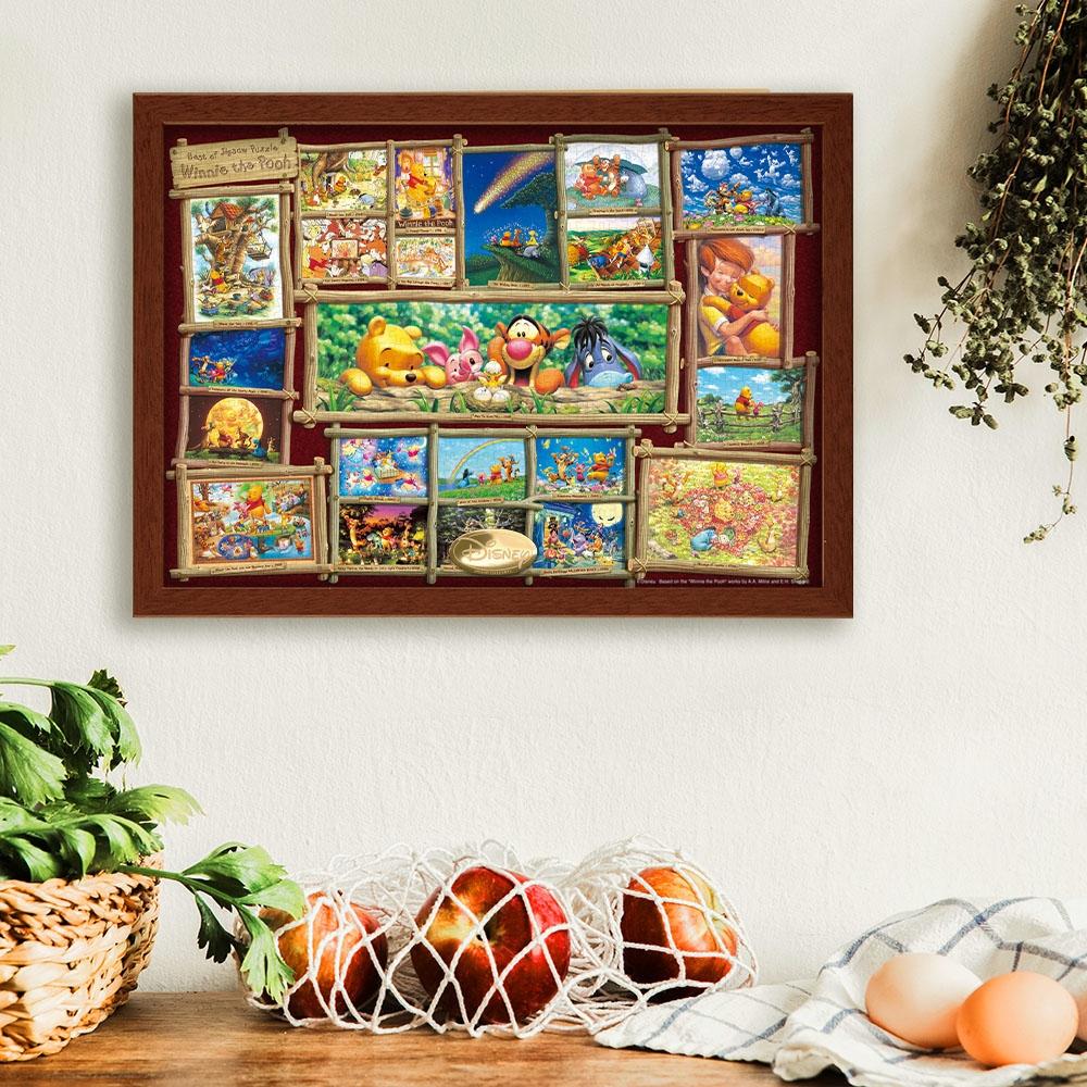 くまのプーさん ジグソーパズル 世界最小1000ピース 「ジグソーパズル アート集 くまのプーさん」