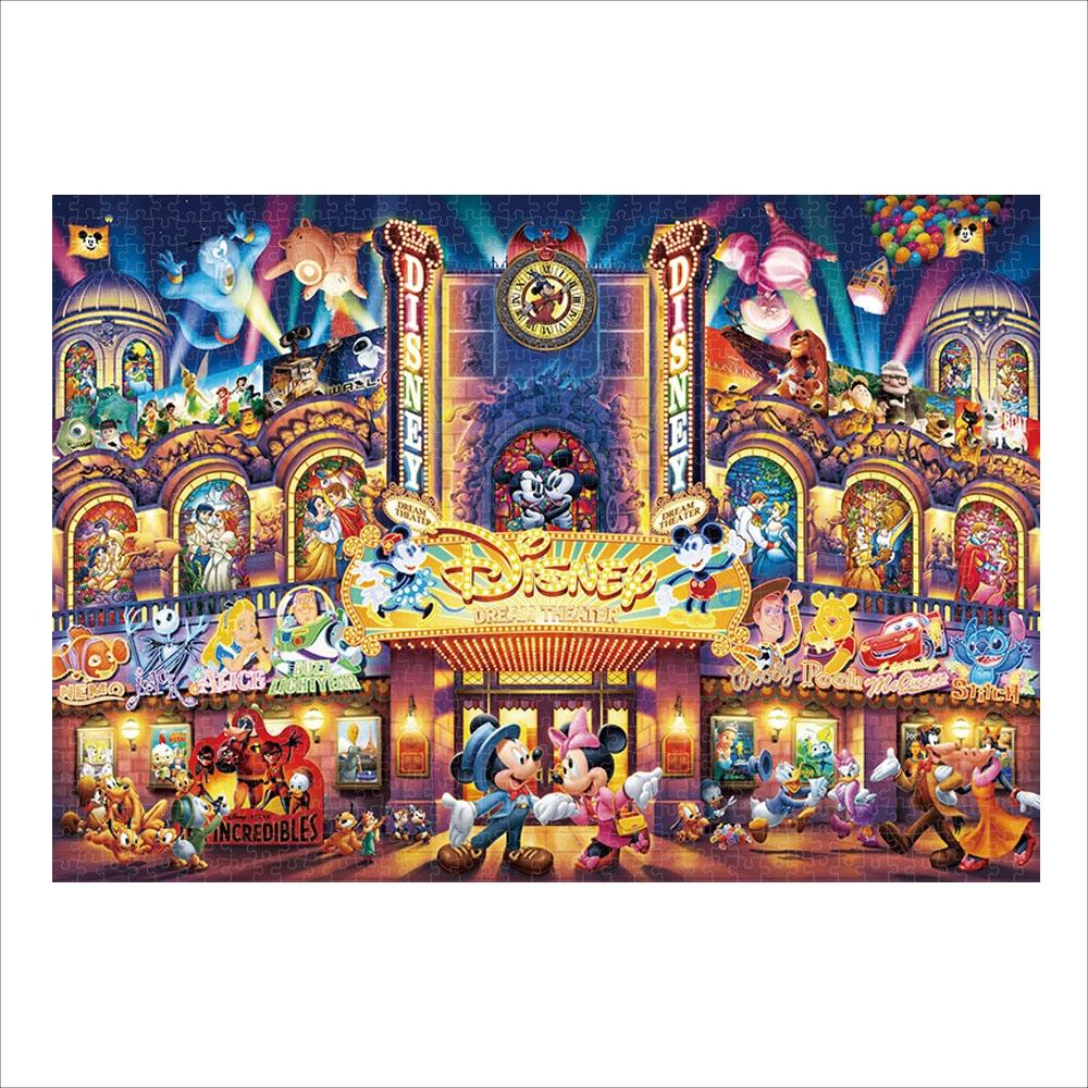 オールキャラクター ホログラム ペーパー ジグソーパズル 1000ピース 「ディズニー ドリーム シアター」