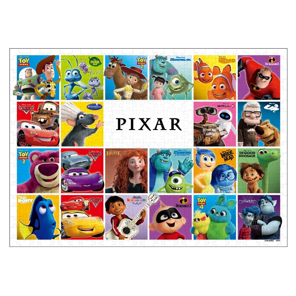ピクサーオールキャラクター  ジグソーパズル 500ピース 「ディズニー/ピクサー ラインアップ」