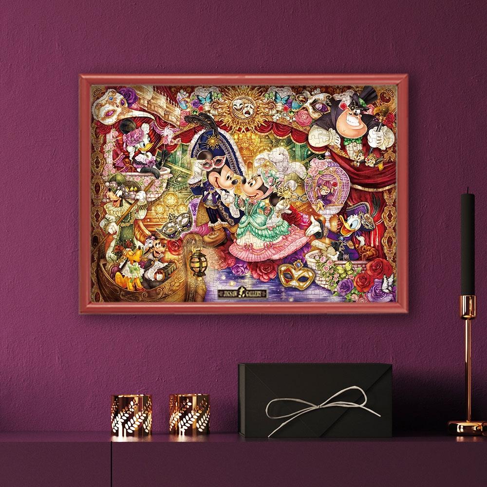 ミッキー&フレンズ ジグソーパズル 500ピース 「華麗なるマスカレードへの招待」