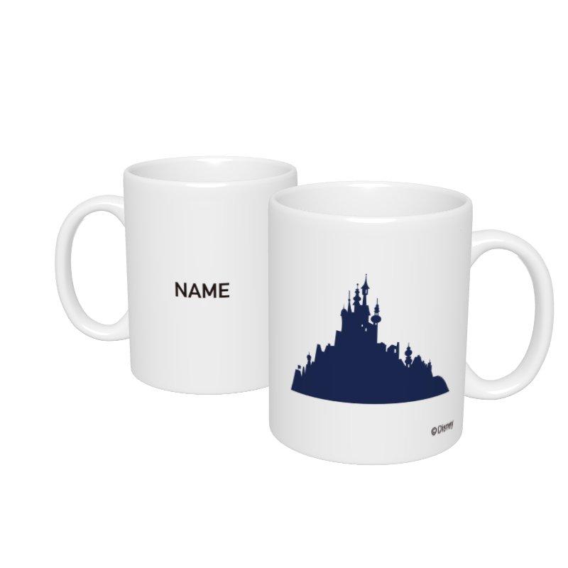 【D-Made】名入れマグカップ  塔の上のラプンツェル
