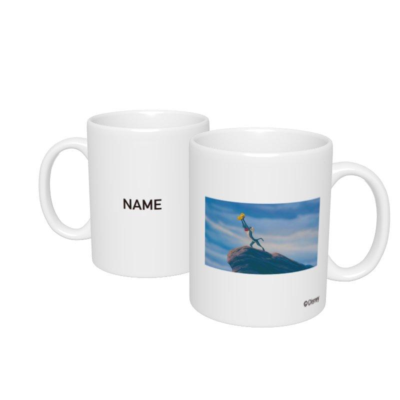 【D-Made】名入れマグカップ  ライオンキング シンバ&ラフィキ