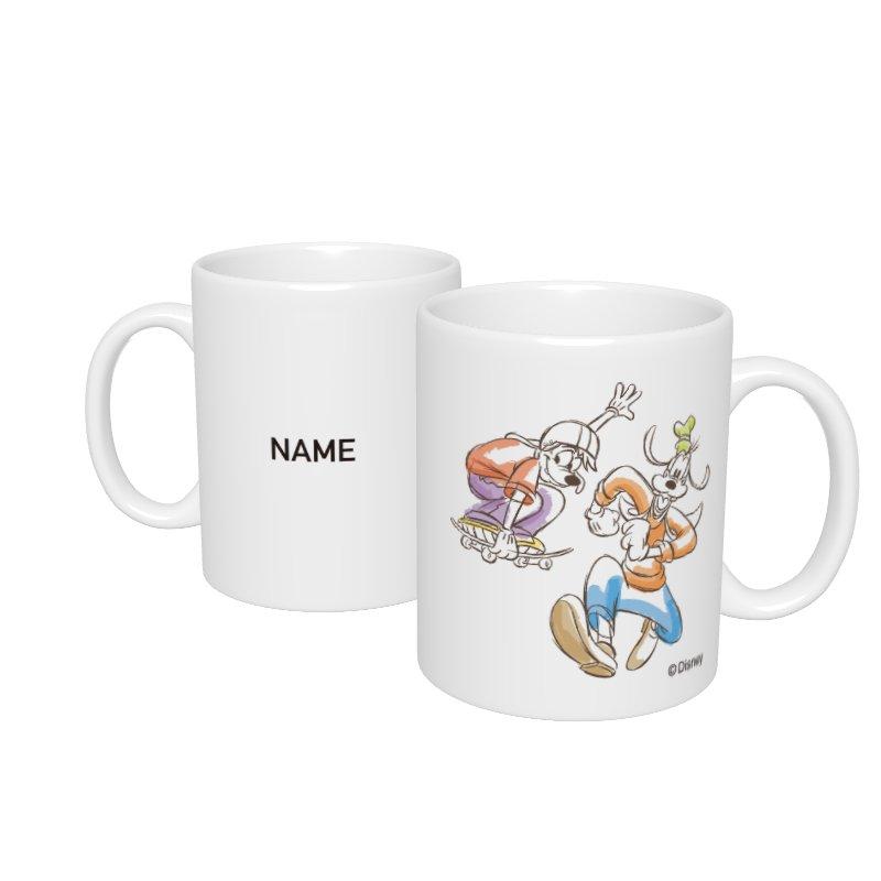 【D-Made】名入れマグカップ グーフィー&マックス