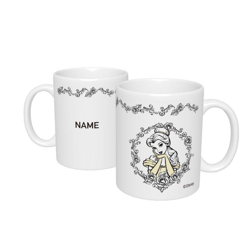【D-Made】名入れ マグカップ ベル
