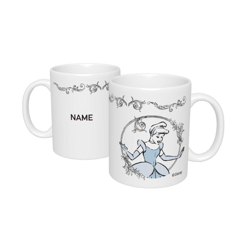 【D-Made】名入れマグカップ シンデレラ