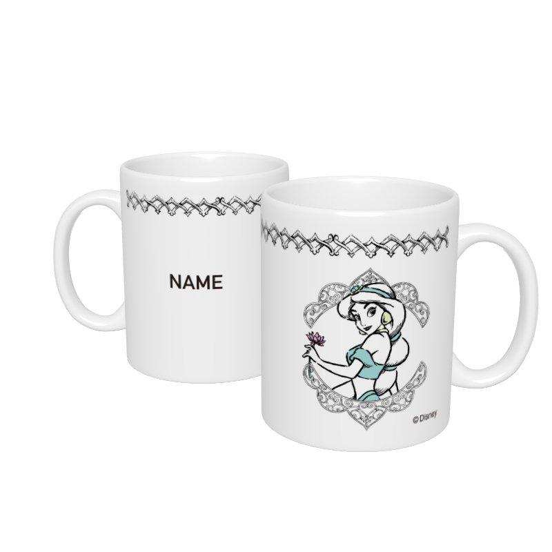 【D-Made】名入れマグカップ ジャスミン