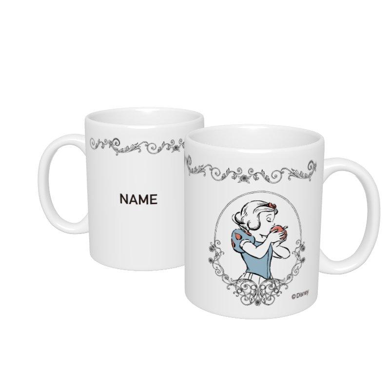 【D-Made】名入れマグカップ 白雪姫