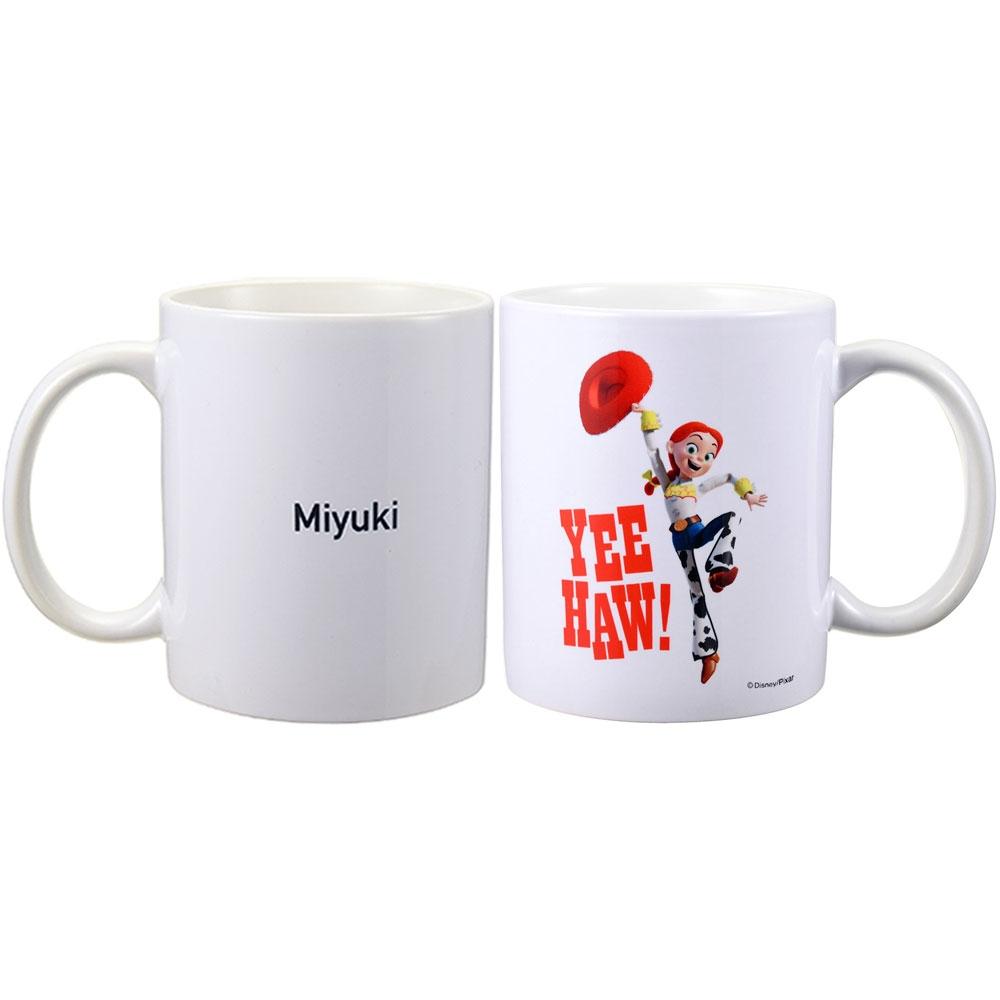 【D-Made】名入れマグカップ ジェシー