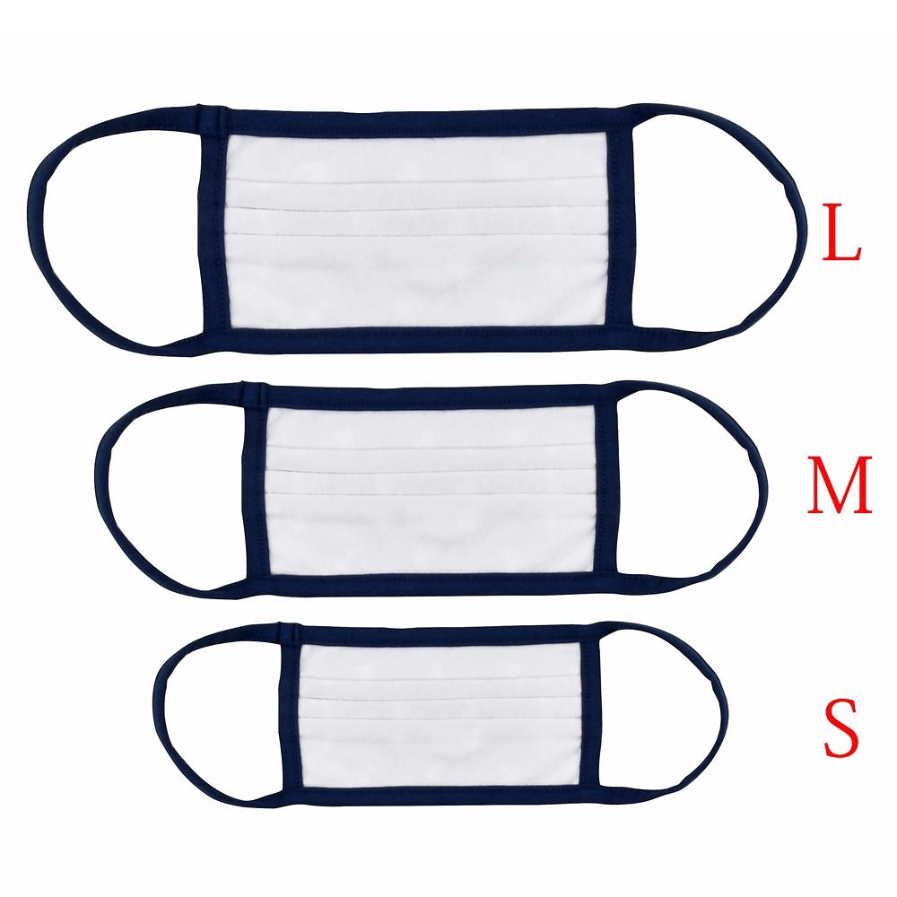 ミッキー&ミニー 家庭用布マスク(M) 4枚セット