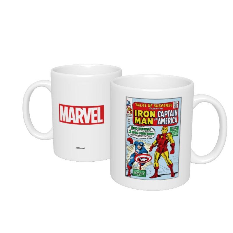 【D-Made】マグカップ  MARVEL コミック キャプテンアメリカ アイアンマン
