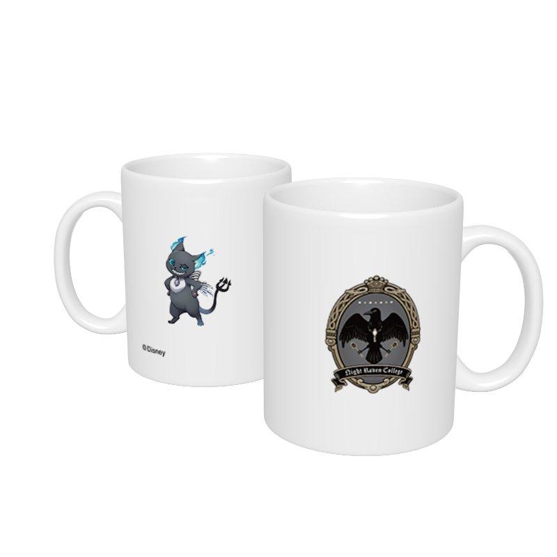 【D-Made】マグカップ グリム2