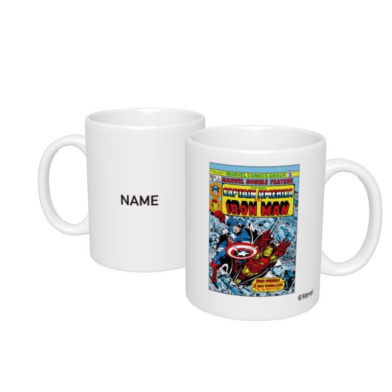 【D-Made】名入れマグカップ  MARVEL コミック キャプテンアメリカ アイアンマン