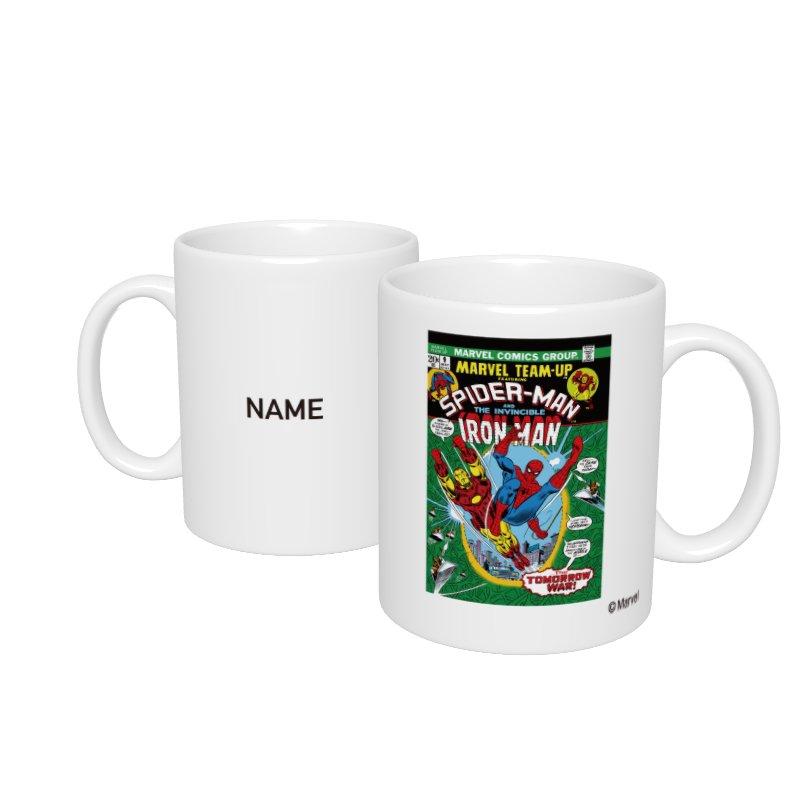 【D-Made】名入れマグカップ  MARVEL コミック スパイダーマン アイアンマン