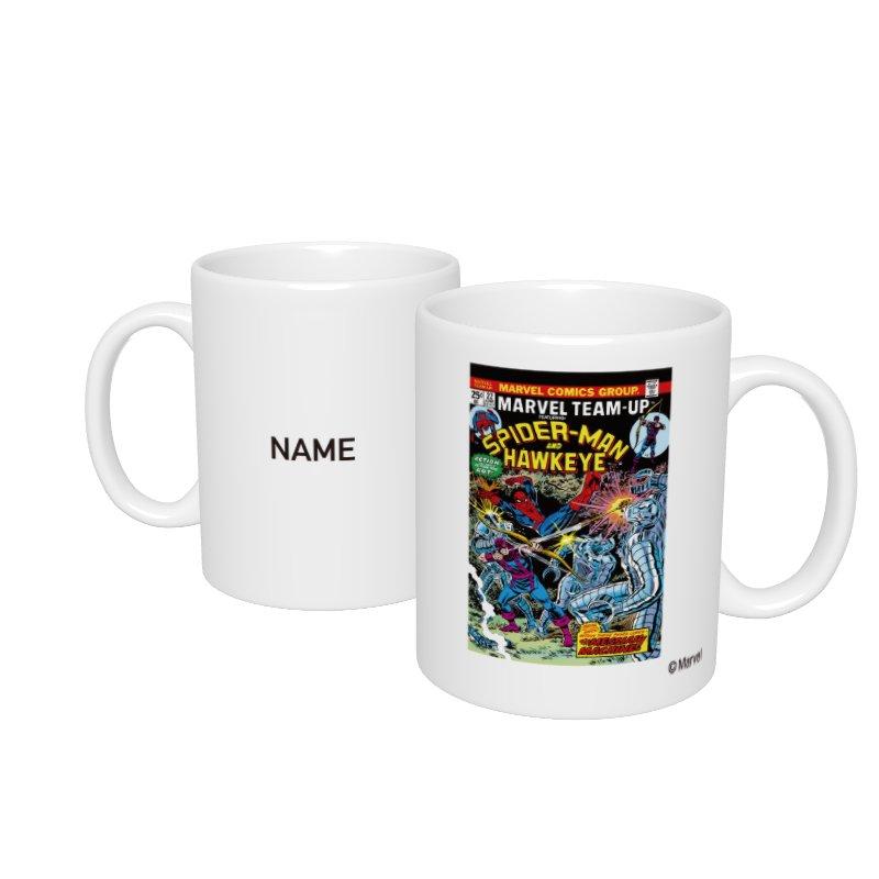 【D-Made】名入れマグカップ  MARVEL コミック スパイダーマン ホークアイ