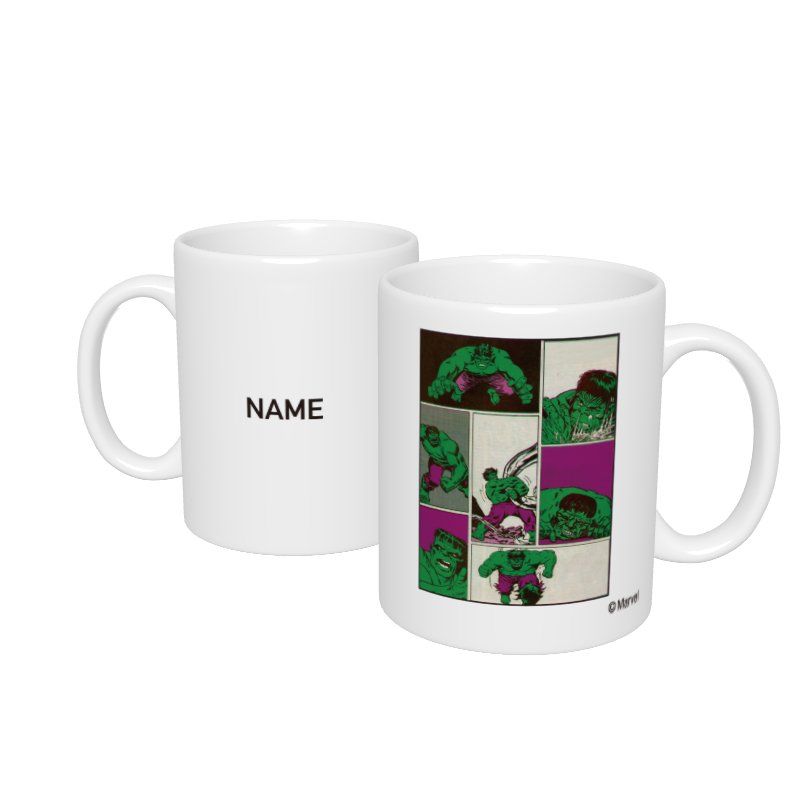 【D-Made】名入れマグカップ  MARVEL コミック ハルク
