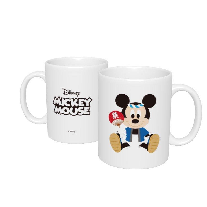 【D-Made】マグカップ  ミッキーマウス お祭り