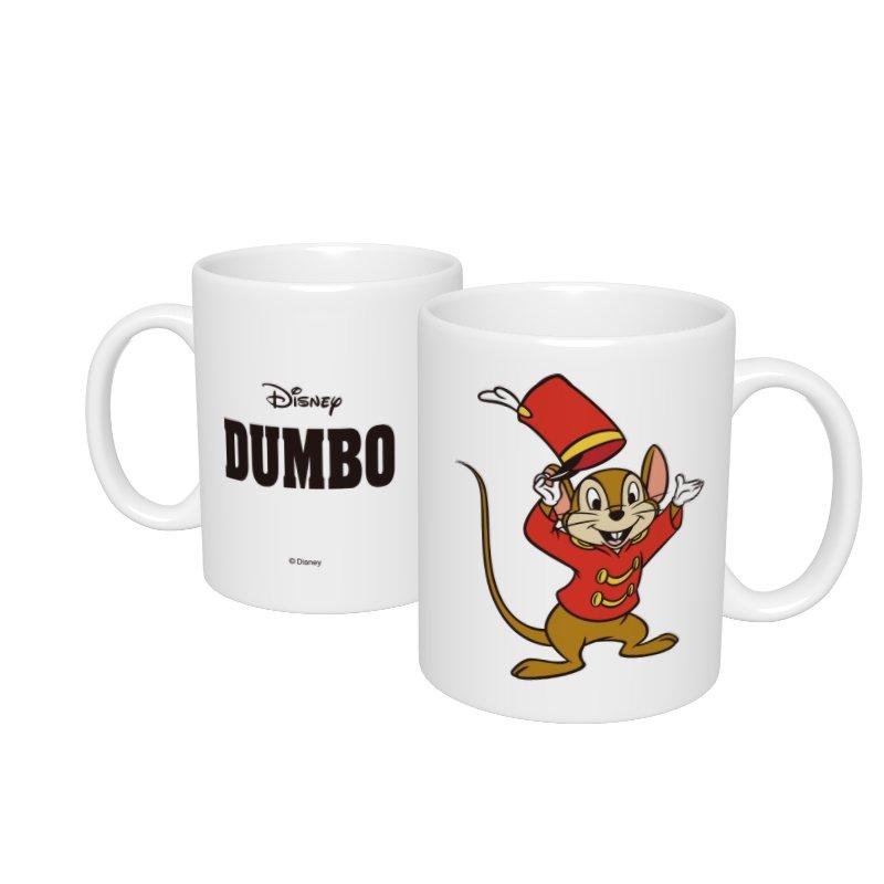 【D-Made】マグカップ  イヤーオブマウス ダンボ ティモシー