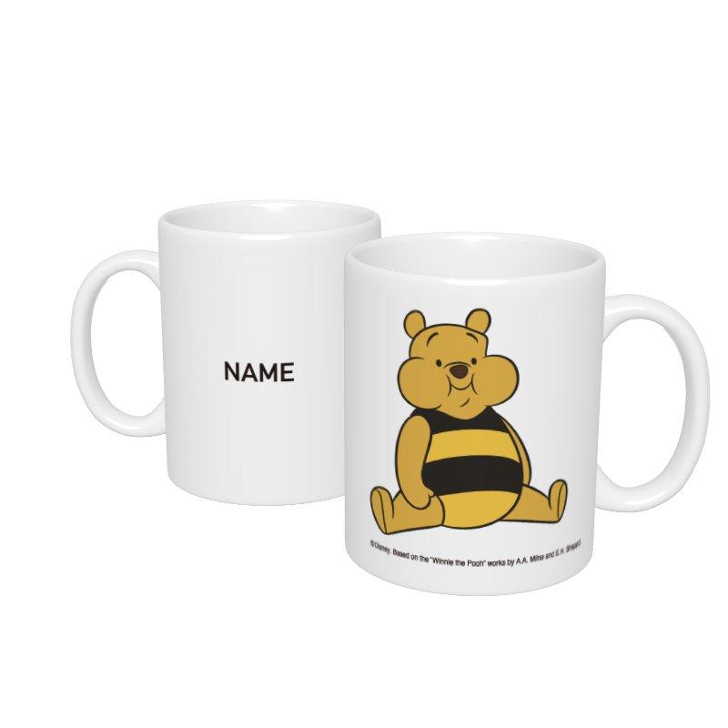 【D-Made】名入れマグカップ  はちみつの歌 くまのプーさん
