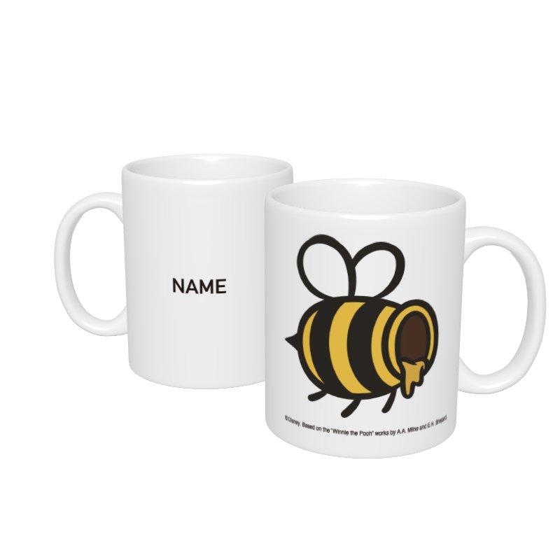 【D-Made】名入れマグカップ  はちみつの歌 くまのプーさん はちみつ