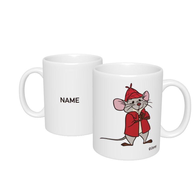 【D-Made】名入れマグカップ  イヤーオブマウス おしゃれキャット ロクフォール