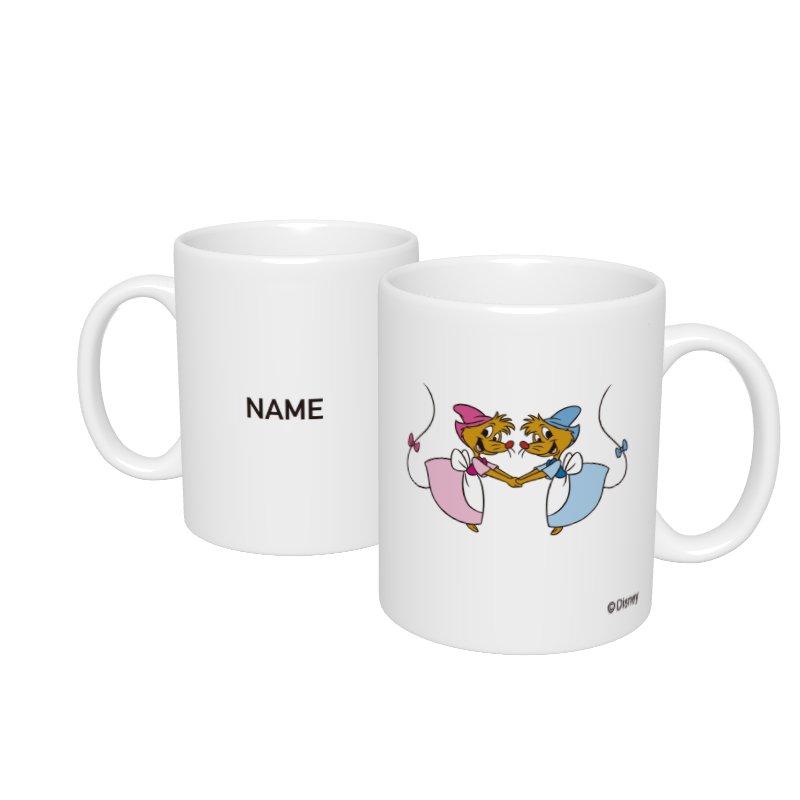 【D-Made】名入れマグカップ  イヤーオブマウス シンデレラ スージー&パーラ