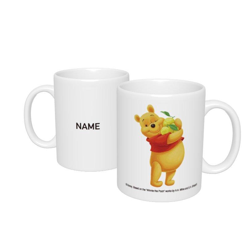 【D-Made】名入れマグカップ  ゆず くまのプーさん