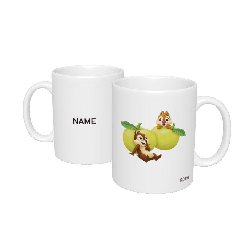 【D-Made】名入れマグカップ  ゆず チップ&デール