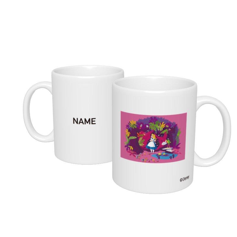 【D-Made】名入れマグカップ  ビビット 不思議の国のアリス アリス