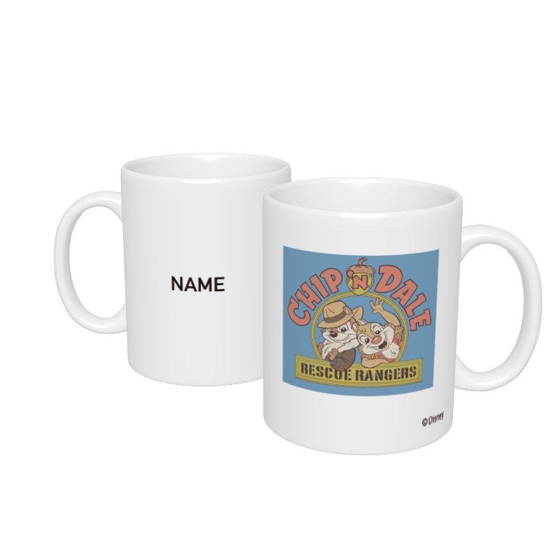 【D-Made】名入れマグカップ  レスキューレンジャー チップ&デール