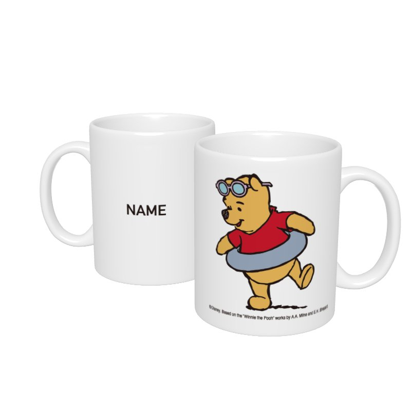 【D-Made】名入れマグカップ  クールサマー くまのプーさん