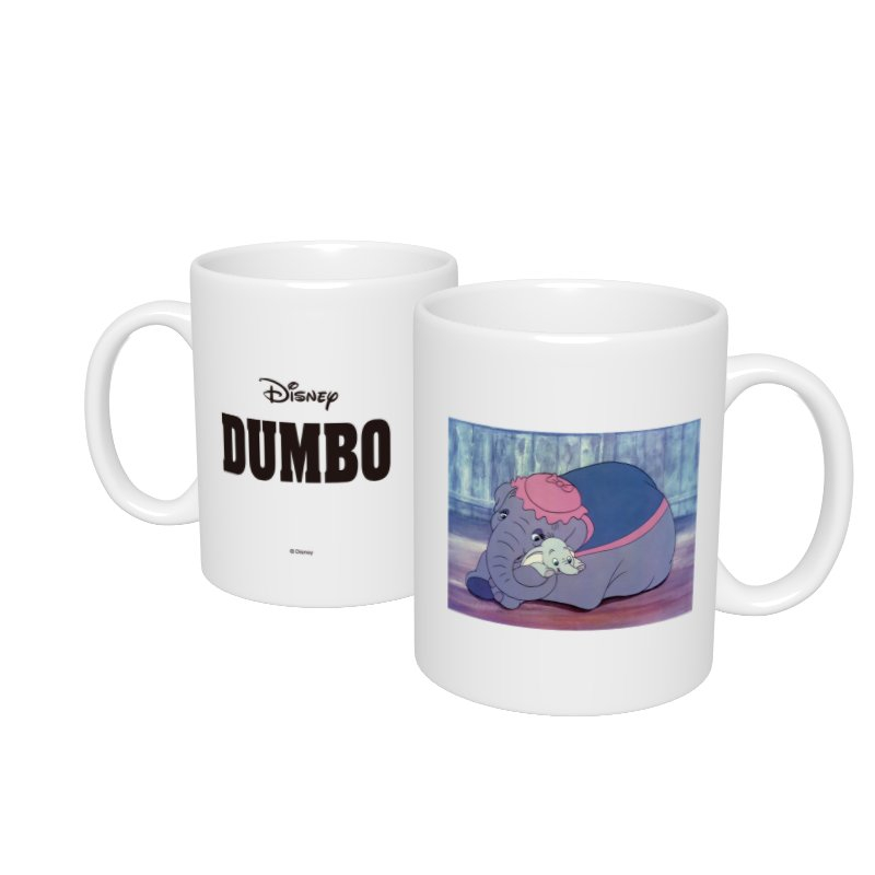 【D-Made】マグカップ  映画 『ダンボ』 ダンボ&ジャンボ