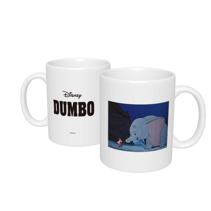 【D-Made】マグカップ  映画 『ダンボ』 ダンボ&ティモシー