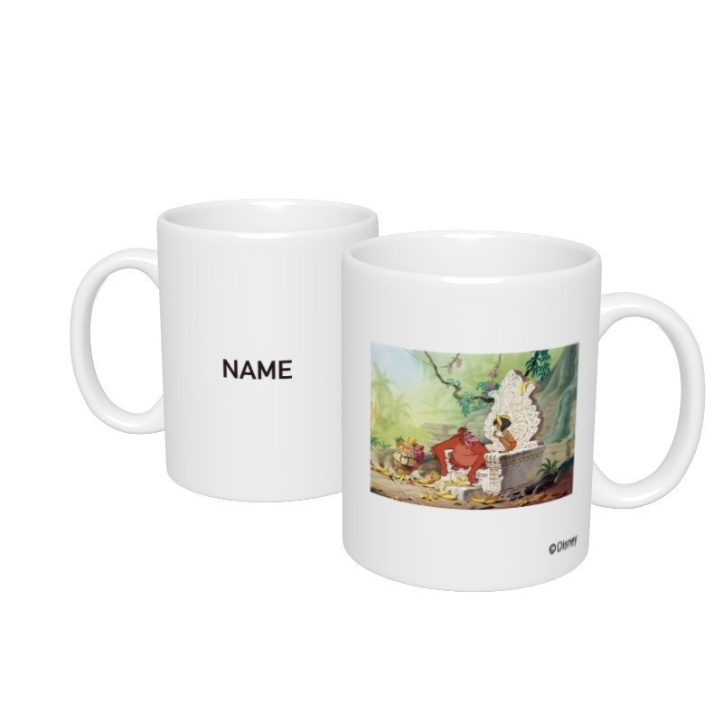 【D-Made】名入れマグカップ  映画 『ジャングル・ブック』 モーグリ&キング・ルーイ