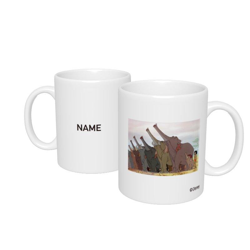 【D-Made】名入れマグカップ  映画 『ジャングル・ブック』