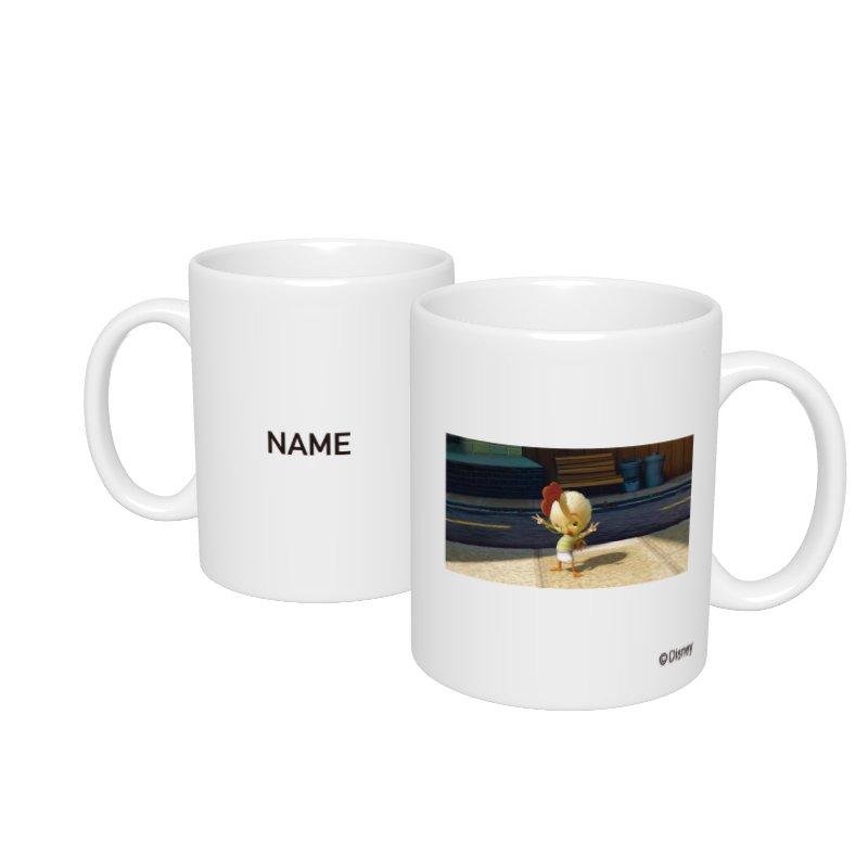 【D-Made】名入れマグカップ  映画 『チキン・リトル』 チキン・リトル