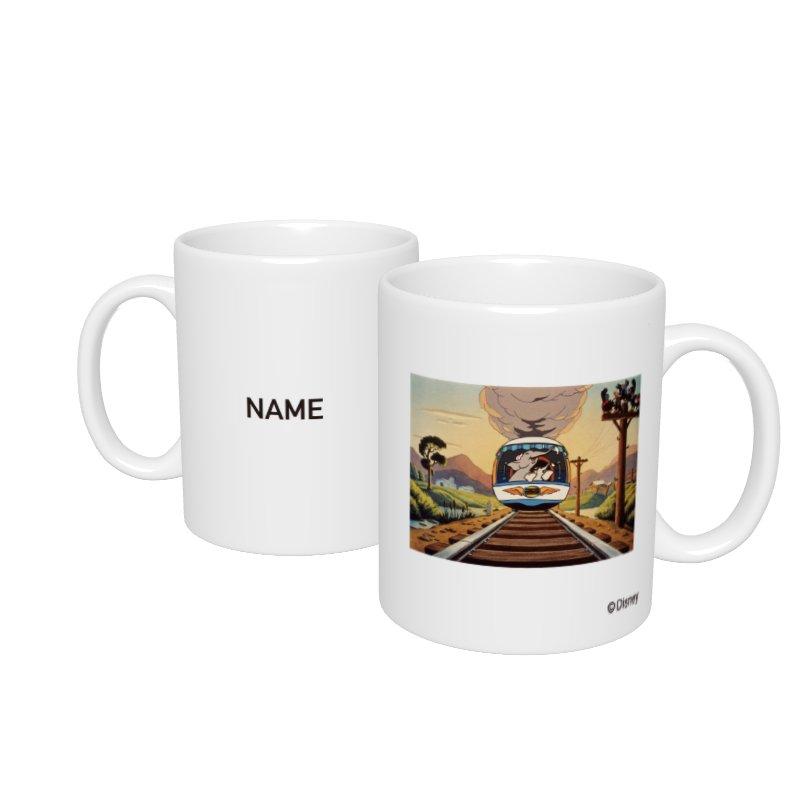 【D-Made】名入れマグカップ  映画 『ダンボ』 ダンボ&ジャンボ