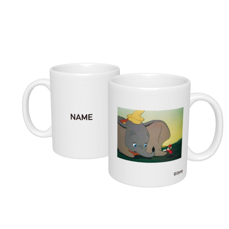 【D-Made】名入れマグカップ  映画 『ダンボ』 ダンボ&ティモシー