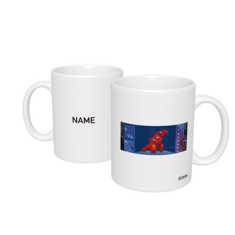 【D-Made】名入れマグカップ  映画 『ベイマックス』 ベイマックス
