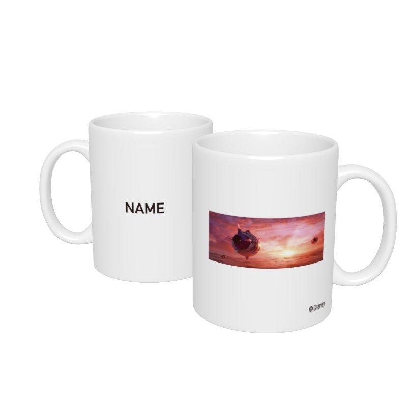 【D-Made】名入れマグカップ  映画 『ベイマックス』